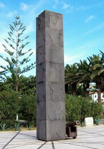 Padrão das Descobertas em Porto Santo